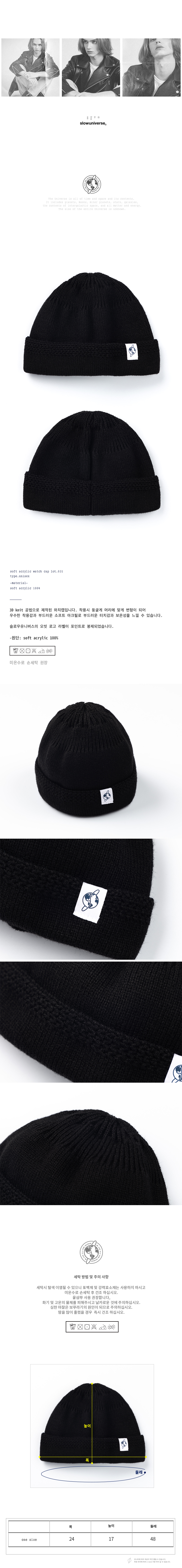 SUABN001BLK.jpg